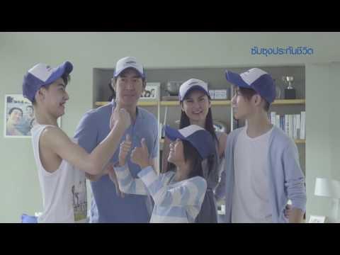 Samsung Life Insurance 2016