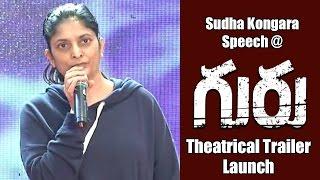 Sudha Kongara Speech at Guru Movie Theatrical Trailer Launch