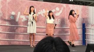 2017.6.24 シュートサイン 気まぐれオンステージ 幕張メッセ ♫ナギイチ.
