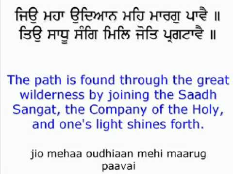 Chaupai sahib full path