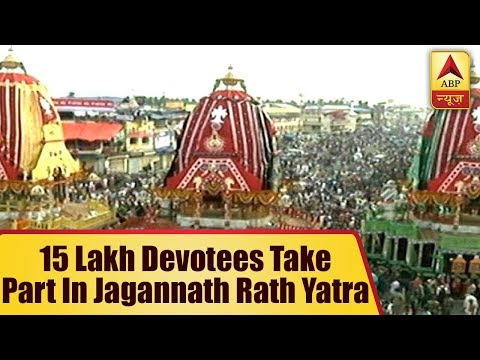 15 lakh devotees take part in Lord Jagannath Rath Yatra in Puri, watch visuals