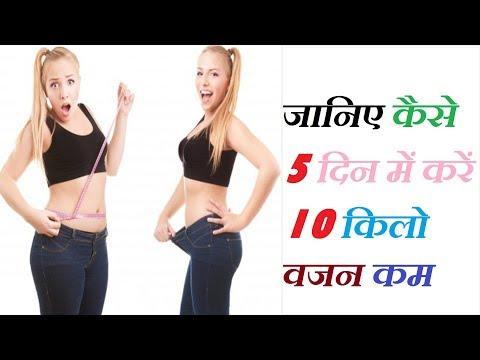Fat Cutter Drink। Weight Loss Tips In Hindi। मोटापा कम करने की विधि
