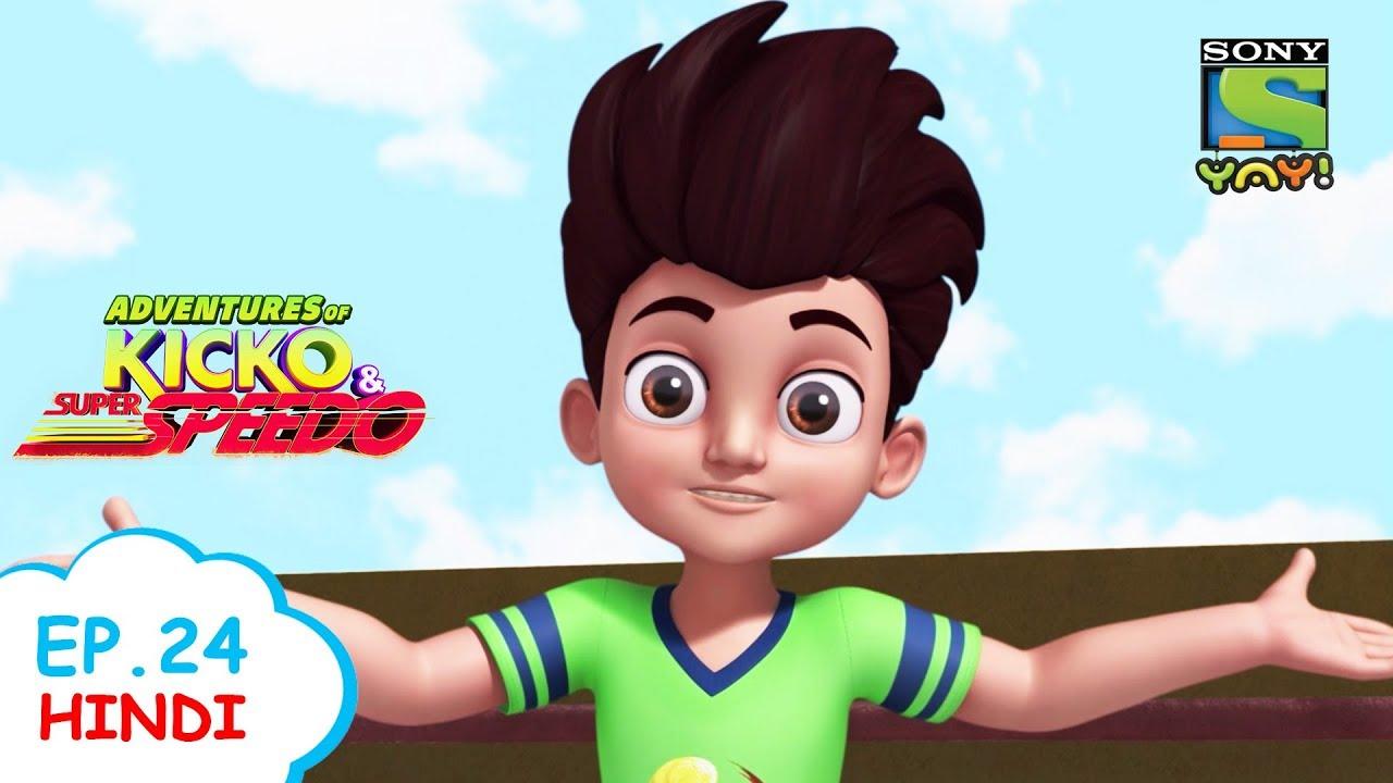 गायब अपराधी | Moral Stories for Children in Hindi | बच्चों की कहानियाँ | Kids Videos
