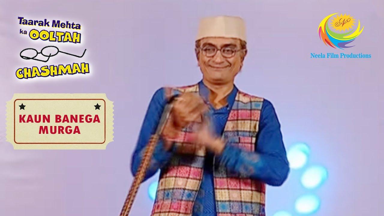Champak Chacha Does The Disco Dance   Taarak Mehta Ka Ooltah Chashmah   Kaun Banega Murga