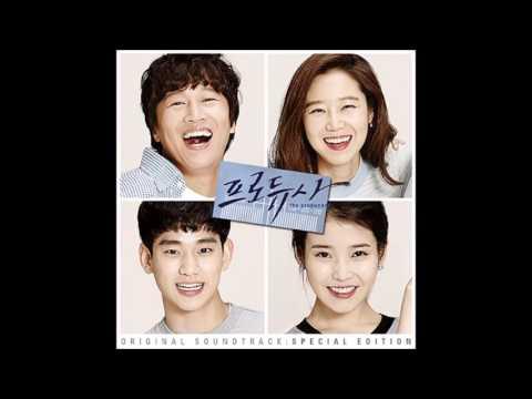 [PRODUCER 프로듀사 OST] 소울 크라이(Soul Cry) - 사랑의 시작은 고백에서부터(Love Begins With a Confession) (2015)