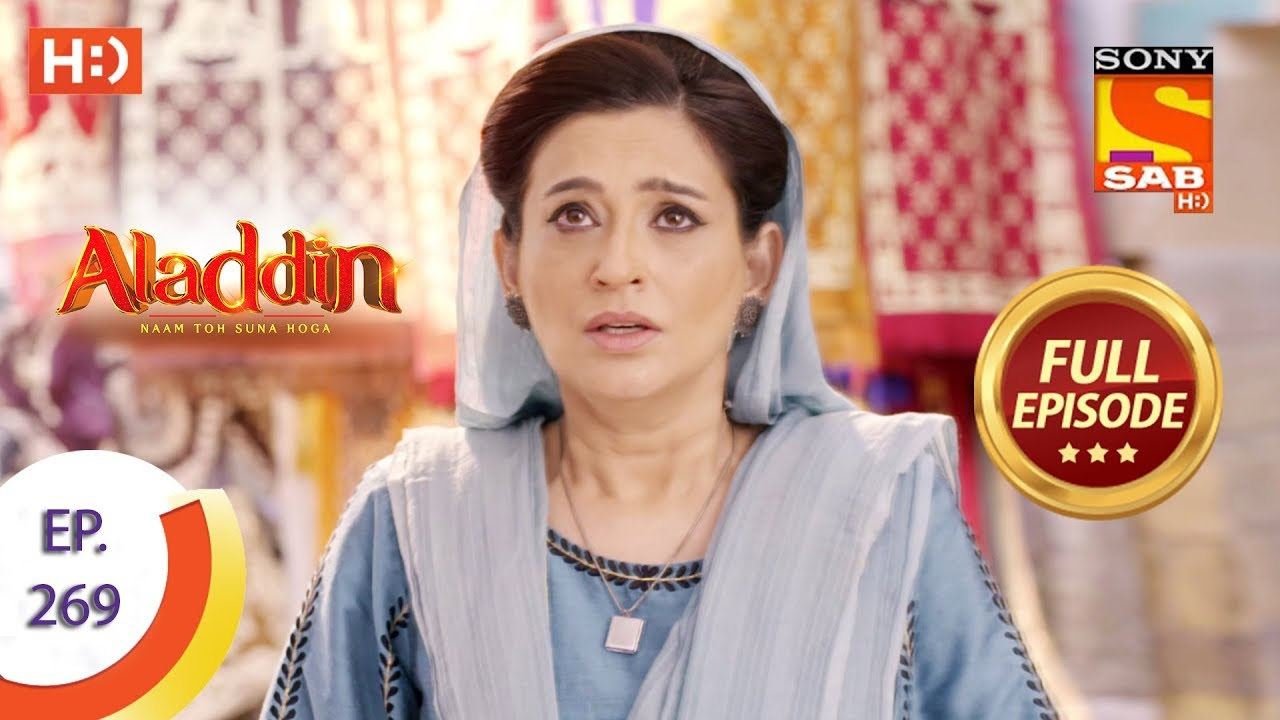 Download Aladdin - Ep 269 - Full Episode - 27th August, 2019