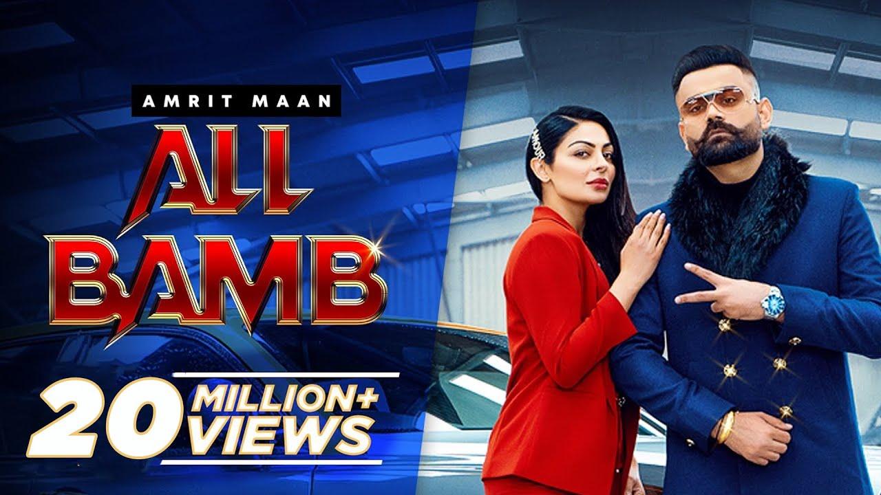 Download All Bamb (Official Video) Amrit Maan Ft Gurlej Akhtar & Neeru Bajwa | New Punjabi Songs 2021