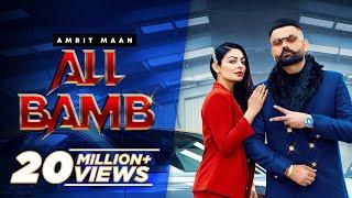 All Bamb (Official Video) Amrit Maan Ft Gurlej Akhtar & Neeru Bajwa | New Punjabi Songs 2021