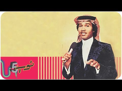 أرهب 5 أغاني لمحمد عبده thumbnail