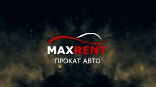 Прокат авто от 12 евро (Кагул, Кишинев, Бельцы) +373 600 40 000