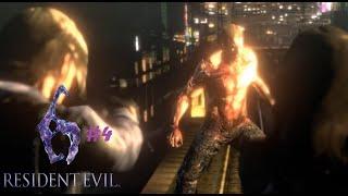 LE RETOUR DU ZOMBIE EXPRESS (Resident evil 6 #4)