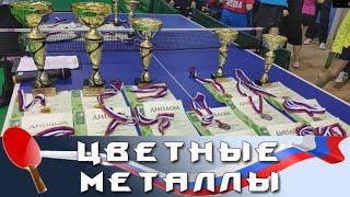 На пути в сборную. Спец-отчет Артема Уточкина с ключевого старта зимы по настольному теннису