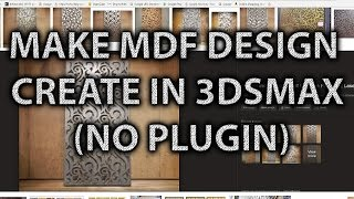 MAKE MDF / CNC DESIGN   CREATE IN 3DSMAX  (NO PLUGIN)