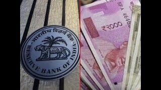 RBI to inject Rs 10,000 crore through purchase of government securities