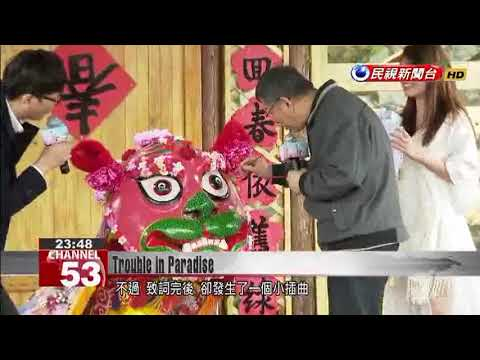 Taipei Mayor Ko battles election speculation while on Yangmingshan to open Flower Festival