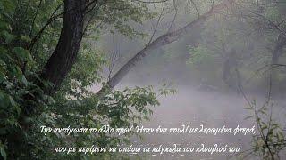Πρωινή Προσευχή - Ευανθία Ρεμπούτσικα   Morning Prayer - Evanthia Reboutsika