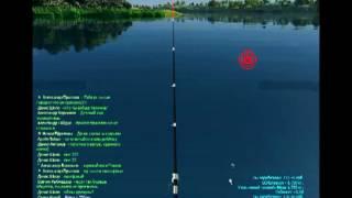 рибалка вконтакте