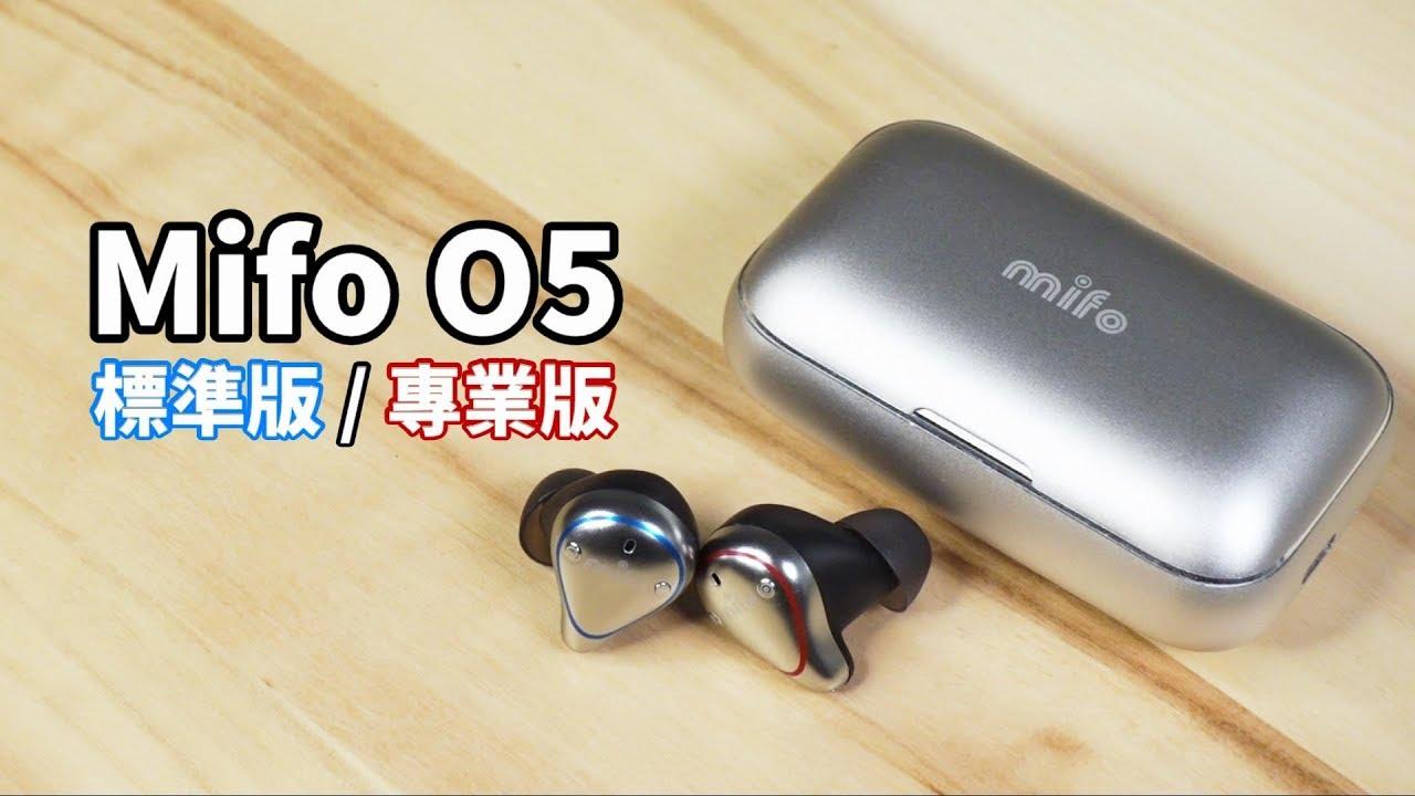 mifo o5 專業 版