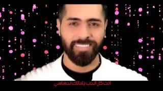 Mohmmad Hamam - Enta Kel El Hob [ Music Video] 2019 // انت كل الحب( فيديو كليب) - محمد حمام