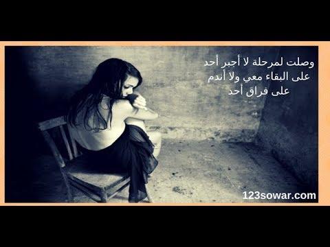 rai maroc 2017 اغنية رائعة جديد راي 2016