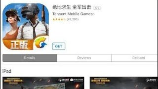 How To Download Pubg Chinese Version On Any Ios  From Any Country