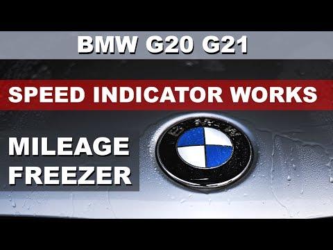 BMW G20 G21 Tacho Filter Kilometer Blocker odometer freezer mileage blocker rollback