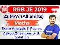 RRB JE 2019 (22 May 2019, All Shifts) Maths | JE CBT-1 Exam Analysis & Asked Questions