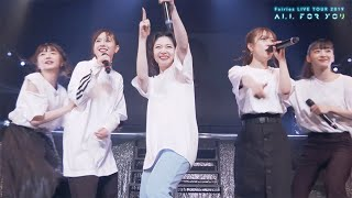 フェアリーズ(Fairies) / LIVE TOUR 2019 -ALL FOR YOU- MEMBER TRILER