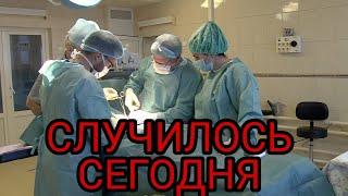 Народная артистка россии в тяжелом состоянии