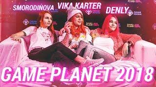 ПОЕЗДКА НА GAME PLANET 2018 (БЛАГОТВОРИТЕЛЬНЫЙ СТРИМ)