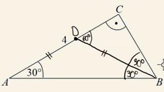Zadanie dowodowe z geometrii