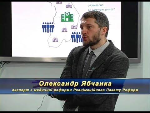 KhersonTV: Що