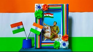 Independence day special | school project|photo frame |  Republic Day | 15th august. Netaji Subhash. screenshot 4