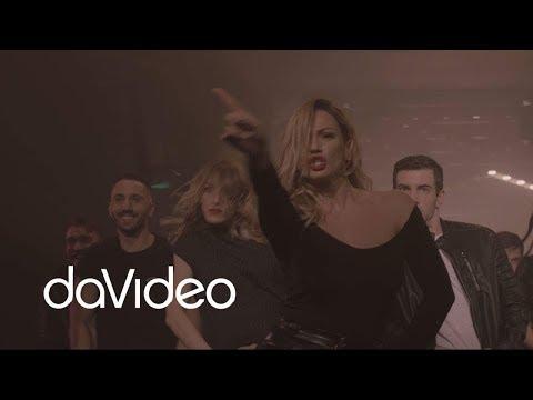 Смотреть клип Ana Kokic - Ima Li On