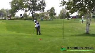 Park Golf JAPAN CUP ミズノオープンinえべつ角山パークランド⑮ 한일 교류 파크 골프 대회