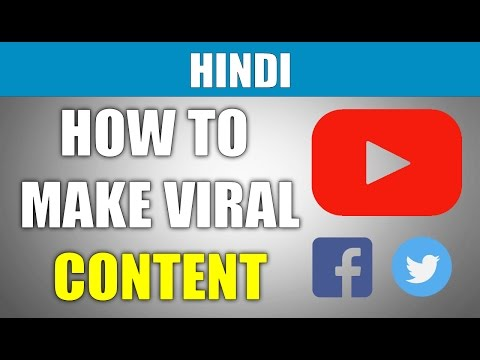 WHY THINGS GO VIRAL? (HINDI) CONTAGIOUS : WHY THINGS CATCH ON BY JONAH BERGER | YEBOOK #14
