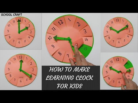 Paper clock making ideas| How to make learning clock for kids| diy paper clock| School Craft|