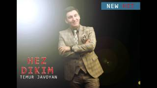 Temur Javoyan / Темур Джавоян - Hez dikim  (NEW HIT)