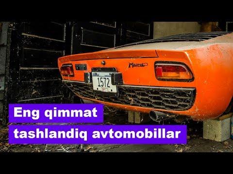 Энг қиммат ташландиқ автомобиллар / Eng qimmat tashlandiq avtomobillar