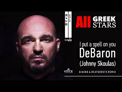 De Baron - I Put a Spell on You (Giasko /  BeatGhosts Remix) Official Audio Video HQ