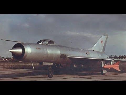 IL2 1946  Sukhoi Su-11