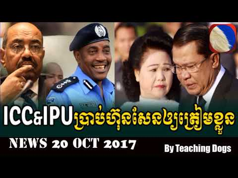 Cambodia Hot News: VOD Voice of Democracy Radio Khmer Afternoon Friday 10/20/2017