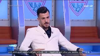 محمود الونش يكشف عن رد فعله الغريب من فيديو سخرية لاعبي النادي الأهلي الشهير