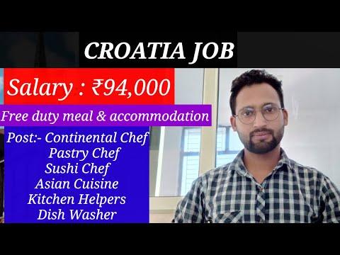 CROATIA job vacancy || abroad job || Croatia job for indian || hotel line jobs || good salary ||