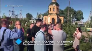 Саакашвили поскандалил в Вилково: экс-губернатор нахамил главе Килийского райсовета