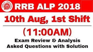 RRB ALP(10 Aug 2018, Shift-I) Exam Analysis & Asked Questions