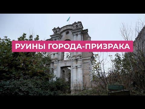 «Тут воевали с мертвыми». Репортаж с руин «города-призрака» Физули, перешедшего Азербайджану