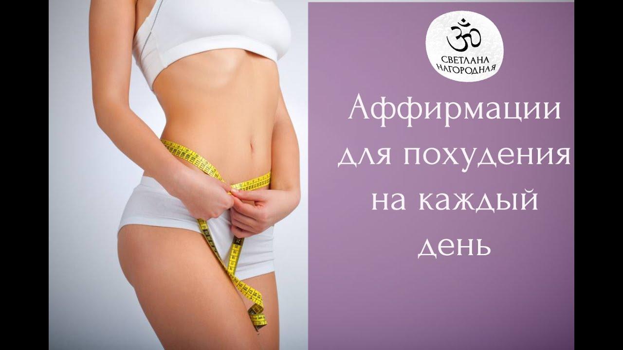 Как похудеть без диет в алматы