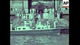 Gateway to India - 1961
