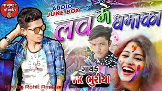 Download lagu VK buriya songs Acter Rohit Amliyar New timli Holi Species day Rohit Amliyar VK Bhuriya  ,%%%**%%